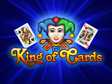 King Of Cards - аппараты Вулкана
