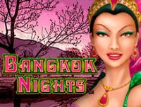 Bangkok Nights от Microgaming - игровой автомат для отдыха